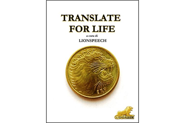 Translate for Life Lionspeech